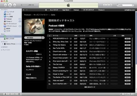 スクリーンショット(2010-02-15 0.43.57).jpg