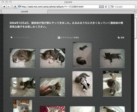 スクリーンショット(2010-02-15 0.44.15).jpg