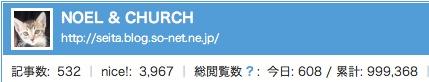 スクリーンショット(2010-01-31 22.42.46).jpg